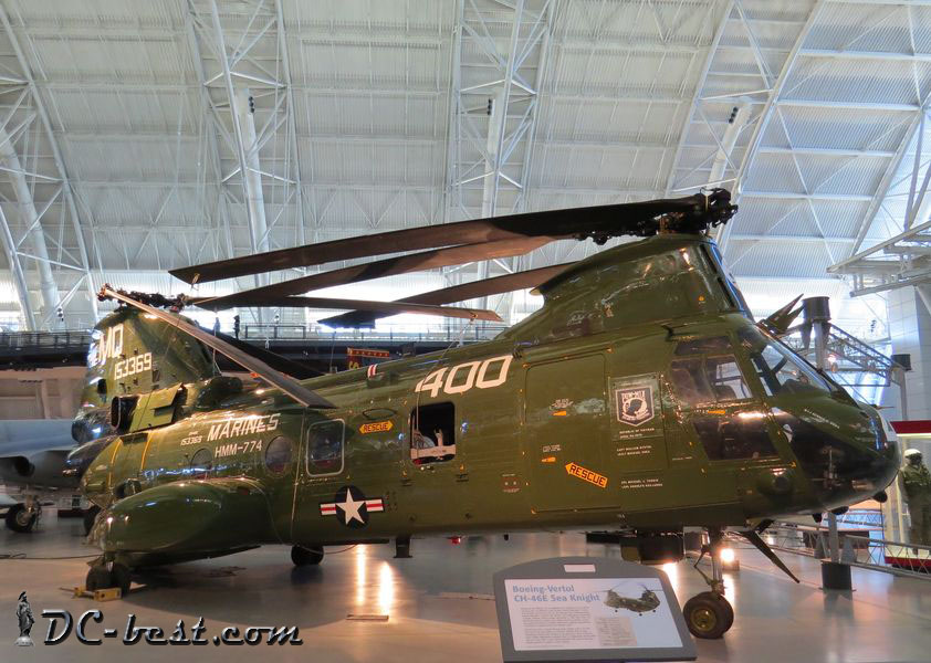 Gallery Steven F. Udvar-Hazy Center