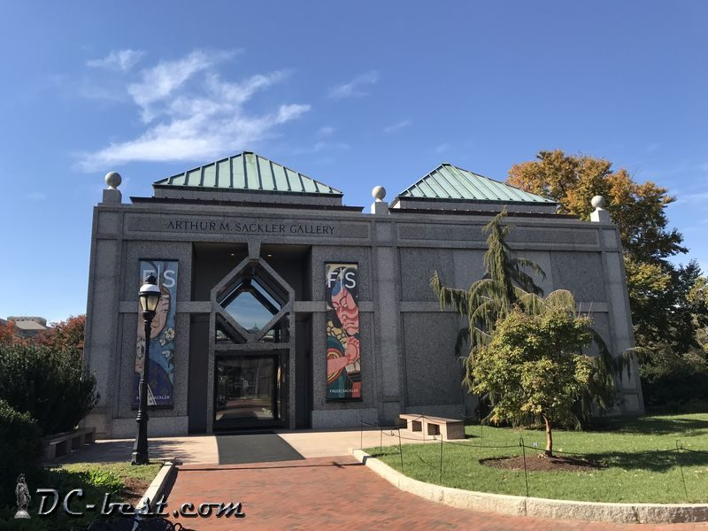 Arthur M. Sackler Gallery, Washington, D.C.