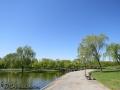 Сады  Конституции в Вашингтоне, Округ Колумбия