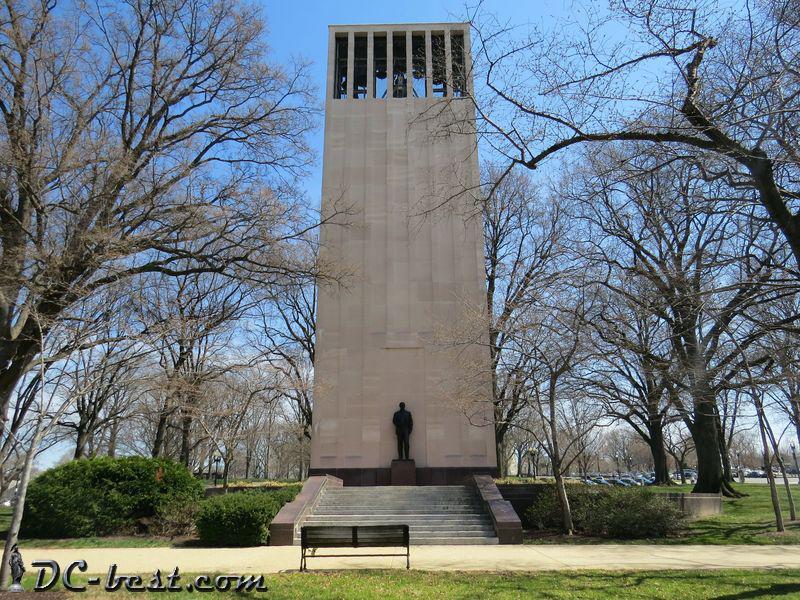 Robert Alphonso Taft Memorial
