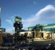 MGM Grand отель & казино